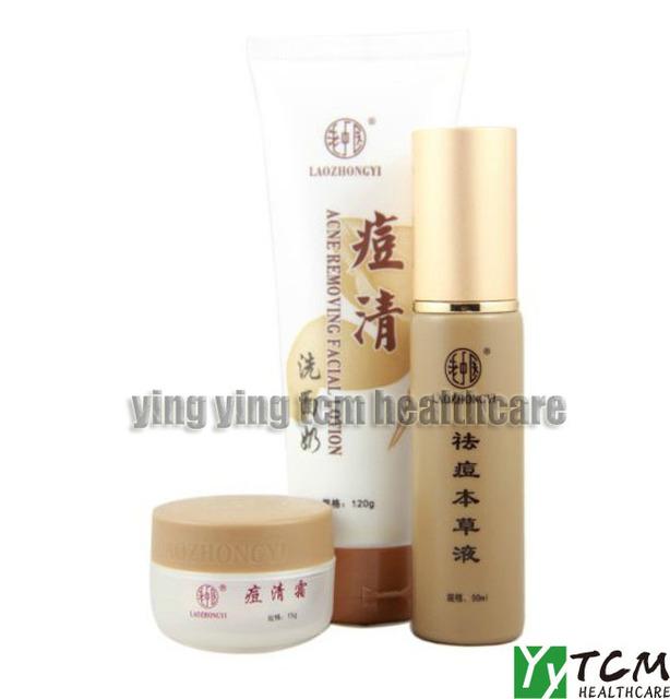 Caliente en China Antigua cuidado facial anti acné conjunto de buena calidad