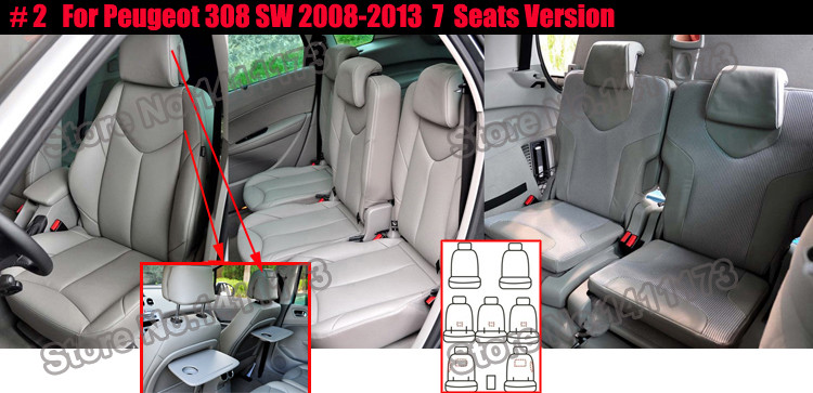 172 car seat cover (1)