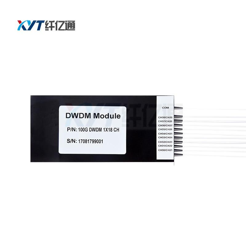 best selling ABS box type dwdm module 100G 18 channel DWDM mux demux C21-C60 manufactory customizedbest selling ABS box type dwdm module 100G 18 channel DWDM mux demux C21-C60 manufactory customized