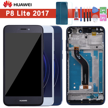 цены на For Huawei P9 Lite 2017 LCD Display Touch Screen For Huawei P9 Lite 2017 LCD With Frame P8 lite 2017 PRA LA1 LX1 LX2 LX3  в интернет-магазинах