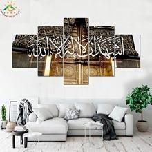 Лучший!  Исламский ШАХАДА ДВЕРЬ СВЯТОЙ КАБА Wall Art Печать на холсте Живопись Старинные Плакаты и Печать