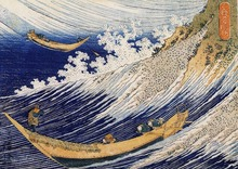 Katsushika Hokusai: Choshi in Shimosa Province/Ocean Waves SILK POSTER Decorative painting  24x36inch