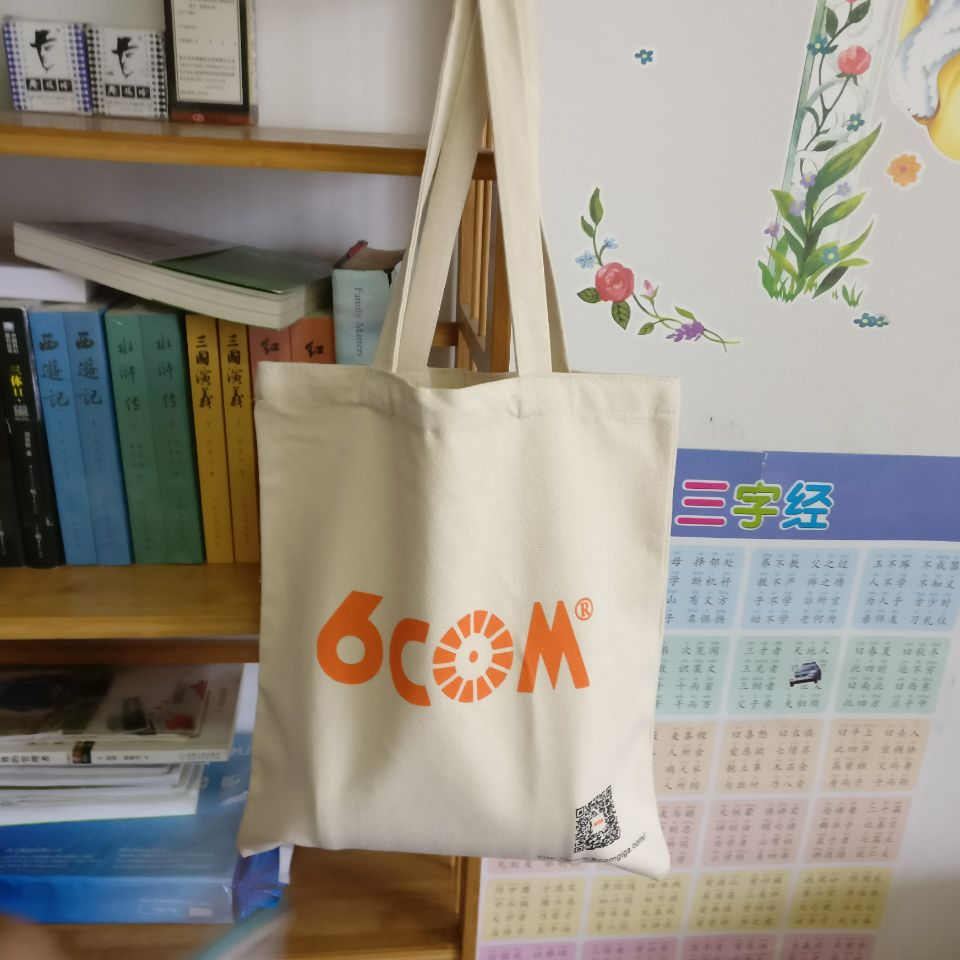Free Reusable Shopping Bags Promotion-Shop for Promotional Free ...