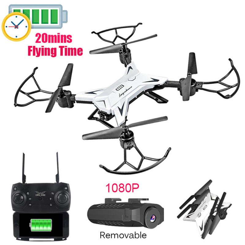 Best RC Helicopter Drone with Camera HD 1080P WIFI FPV Selfie Drone Professional Foldable Quadcopter 20 Minutes Battery LifeBest RC Helicopter Drone with Camera HD 1080P WIFI FPV Selfie Drone Professional Foldable Quadcopter 20 Minutes Battery Life