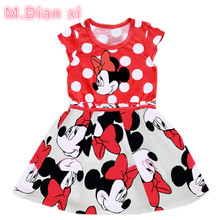 Kids Princess Dresses Casual Clothes 0-2Years