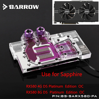 BARROW Full Cover Graphics Card Block use for Sapphire Pulse RX580 8GD5 (11265-05-20G) GPU Radiator Block Copper RGB
