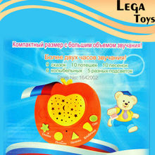 Russian Language Apple Stories Teller with Light Projection,baby toy Learning Machines,Educational Learning toys for children