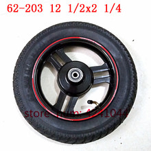 62 203 12 1/2x2 1/4 바퀴 12 인치 휠 허브 림 전기 스쿠터 접이식 전기 자전거 타이어 및 튜브 방폭 타이어