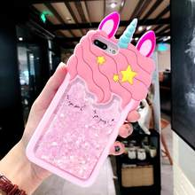 3D Cartoon Pink Quicksand Unicorn Soft Silicone Liquid Stars Case for Samsung Galaxy S8 S9 Plus J1 J3 J7 2017 J5 2016 Phone(China)