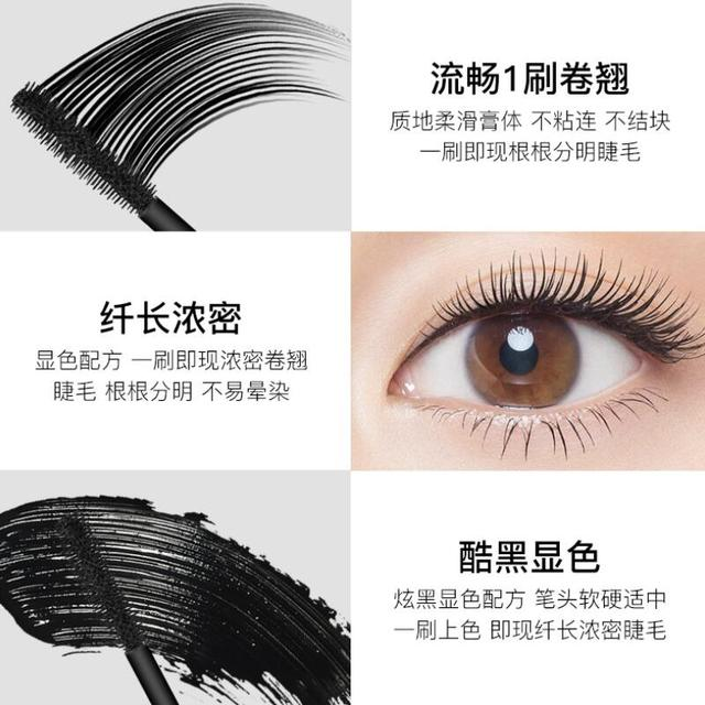 Eyelash Mascara Waterproof Full Professional Makeup Long Curling Thick Eyelash Extend Cosmetics Bright Starry 4