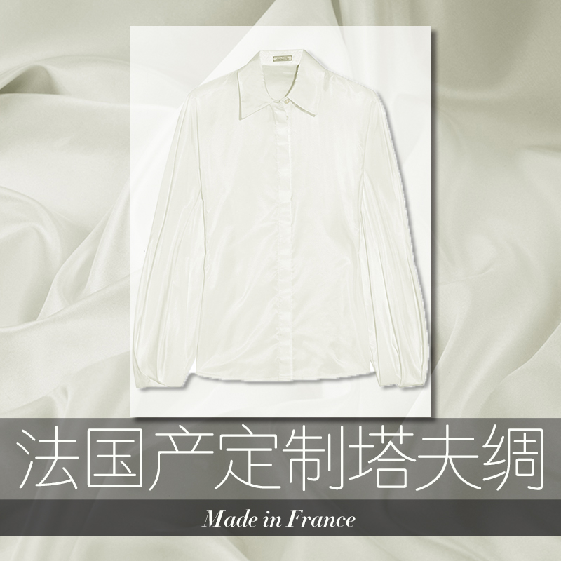 Tissu en taffetas de soie blanc