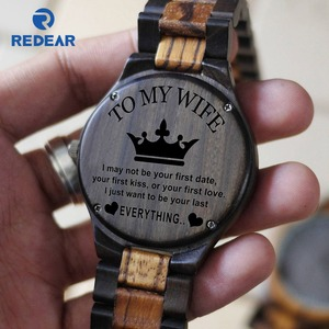 Y1904To My Wife-Engraved Wooden Watch I