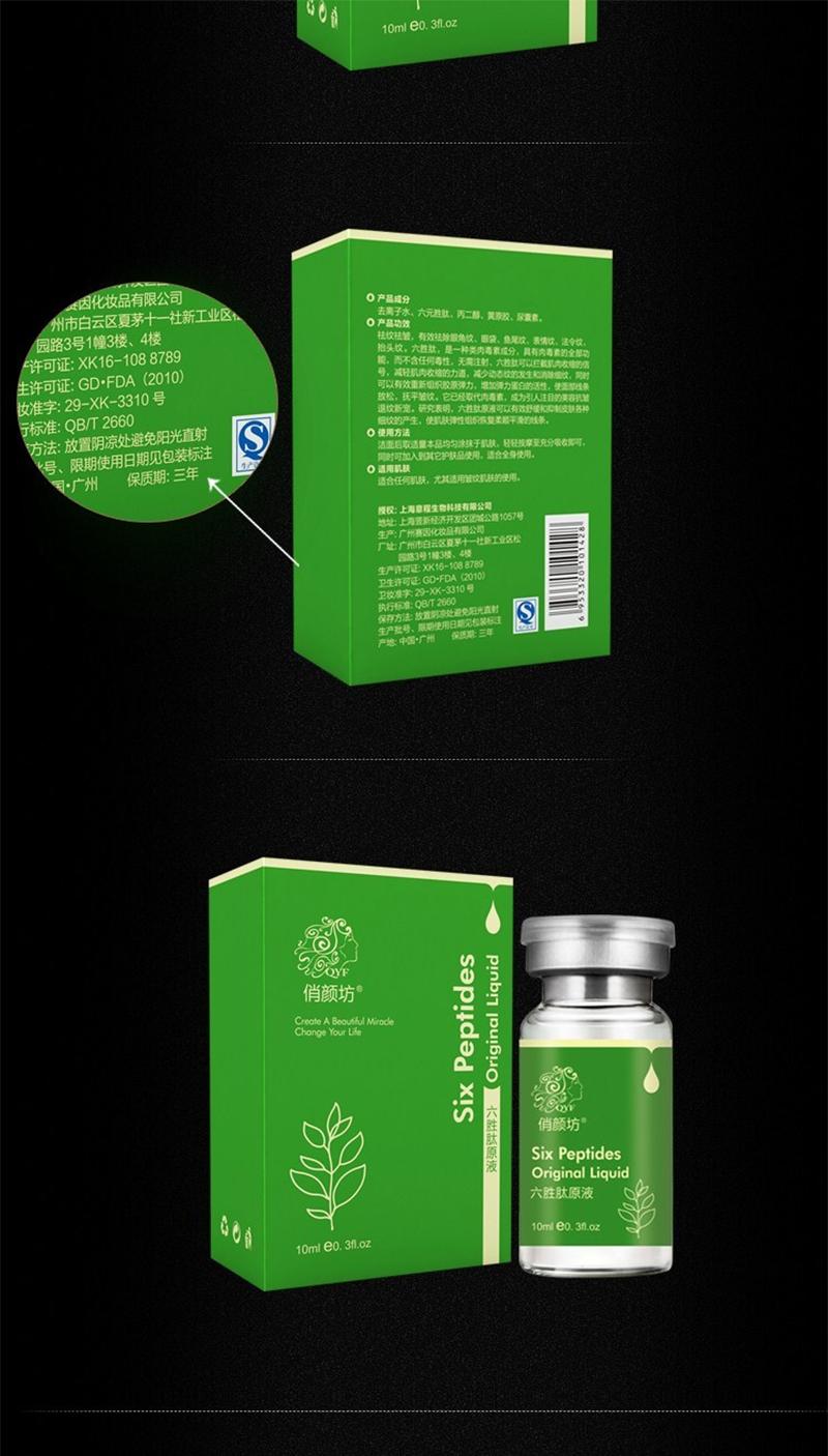 Argireline Collagen Original Liquid Anti Wrinkle Anti-Aging Serum Plant Extract Moisturizing Face Care Treament Anti-aging Cream 5