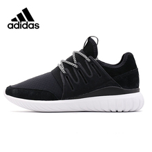Original New Arrival Official Adidas Originals TUBULAR RADIALS Men's and Women's Unisex Skateboarding Shoes Sneakers(China)