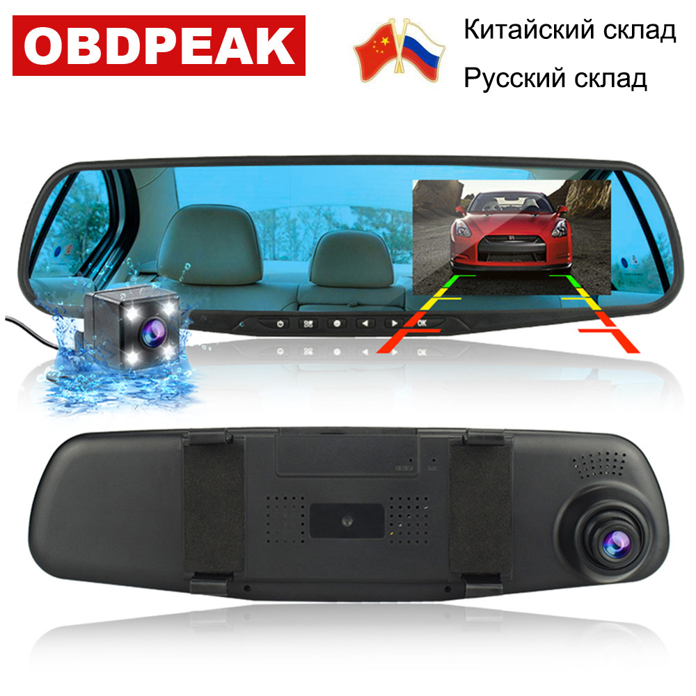 Smart Car DVR Camera 4.3 Inch Dual Lens Rear View Mirror FHD 1080P  Auto Digital Video Recorder Dash Cam Registratory Camcorder