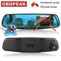 Cámara DVR para coche inteligente de 4,3 pulgadas de doble lente de espejo de visión trasera FHD 1080P Auto grabadora de vídeo Digital Dash cam grabadora de registro