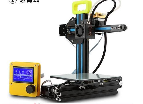 3D printer children education few step to assmeble user friendly