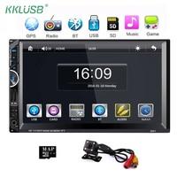 8001 Audio 2 Din Car Radio 7 Inch Touch Screen Car MP5 Multimedia Player Auto Audio