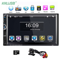 8001 Audio 2 Din Car Radio 7 Inch Touch Screen Car MP5 Multimedia Player Auto Audio