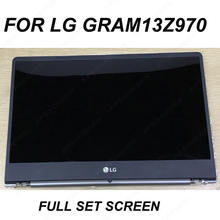 NEW for LG laptop lcd screen full set panel with AB COVER fo