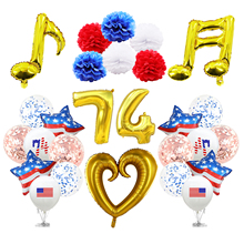 American Independence Day Party Supplies American Flag Patriotic Balloon Set Kids Party Decoration for National Independence Day