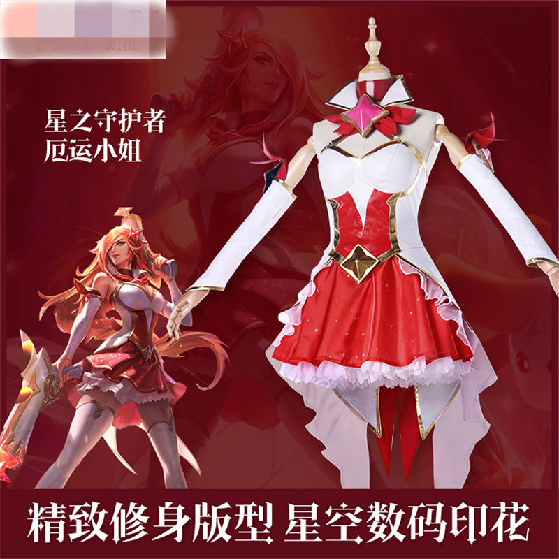 2017 Hot Sale New Shoes Cosplay Anime LOL Game Miss Fortune Guardian Of The Magic Girl Cosplay Costume O