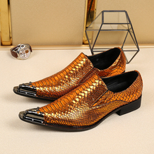 Zapatos Hombre Oxford Brown Retro Decor Men Casual Leather Shoes Stylish Snake Print Slip On Mens Shoes Formal Wedding Flats