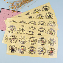 20PCS=2Sheets Waterproof Round Slime Sticker Containers Sticker Storage Box Sticker Slime Supplies DIY Accessories Tool(China)