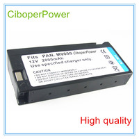 AG BP20, PV BP50, PV BP50A/1H, VW VBF2E, VW VBF2T, NV M9000 Equivalent Battery For AG 185U, AG 188. Free shipping