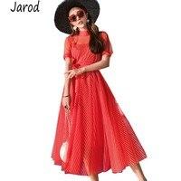 d117a41d86 2019 Summer Women Vintage Mesh Red Stripe Dress Runway Gauze Short Sleeve  Stand Collar Elegant Holiday
