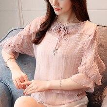 Лист лотоса Свободная шифоновая рубашка Женская мода дикая нижняя рубашка женская рубашка tide