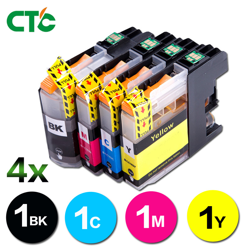 MS Imaging Supply Compatible Inkjet Cartridge Replacement for Brother LC75Y Yellow, 4 Pack