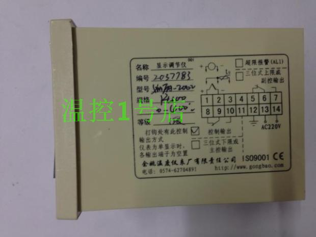 Authentic Yuyao temperature Instrument Factory XMTA-2002 temperature controller Thermostat yuyao temperature instrument factory xtd 701w xtd 7000 intelligent temperature controller thermostat temperature control table
