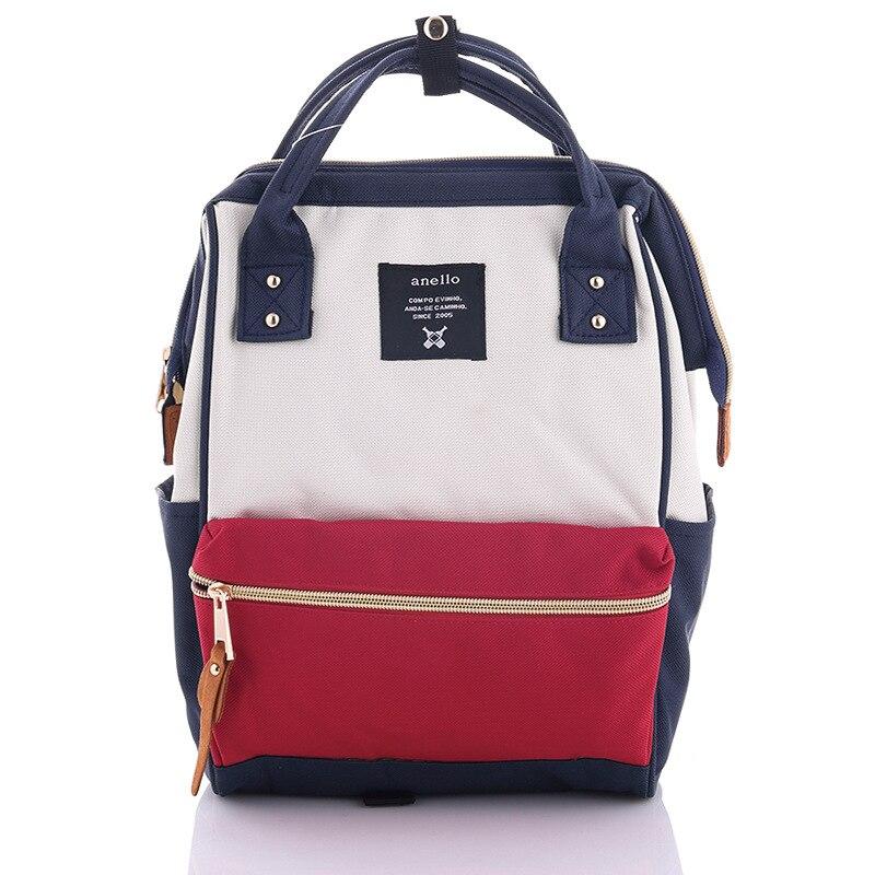 2017 Japan School Backpacks For Teenage Girls Cute Backpack College Bag Women Anello Ring