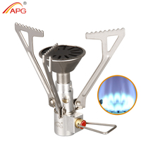 APG Folding Outdoor Gas Stove Ultralight Pocket Picnic Cooking Gas Burners Survival Furnace Camping Stoves 48G