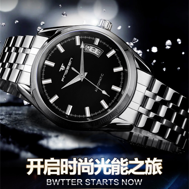 Mechanical Watch Waterproof FNGEEN Hot Style Transparent Case Back Automatic mechanical watches Male Relogios Masculinos