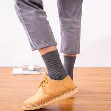 Autumn Winter Socks Men Solid Color Double Needle Fashion Tube Vertical Strip Casual Business Cotton Male