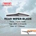 """Rear Wiper Blade for Toyota Verso (2009-Onwards) 1pc 12"""" 300mm,Car Rear Windscreen Wipers,Back Window Windshield Wiper Blades"""