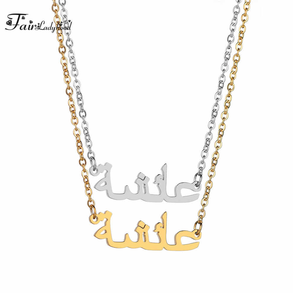 FairLadyHood 2018 New Fashion Arabic Letter Necklace 316 Stainless Steel Chain Customize Name Pendant Necklace For Women Jewelry