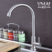 304 Stainless Steel Kitchen Faucet Cold Vegetable Washing Basin Sink Sink Faucet Can Rotate The Lead