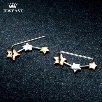18k Yellow/White/Rose Gold Stud Earrings 2