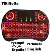 Tikigogo air mouse backlit keyboard i8 russian spanish arabic 2.4GHz Wireless with Touchpad lithium battery for android box(China)