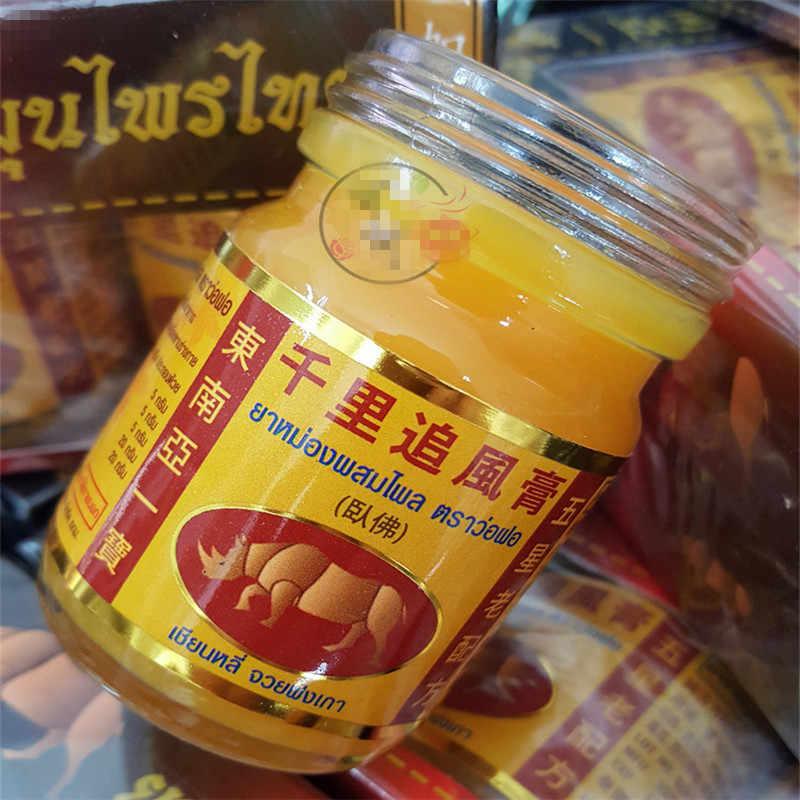 3 PCSHOT! Anti-douleur à l'onguent analgésique actif thaïlandais traiter l'enflure, les contusions, la polyarthrite rhumatoïde, l'épaule congelée formule 5 étoiles