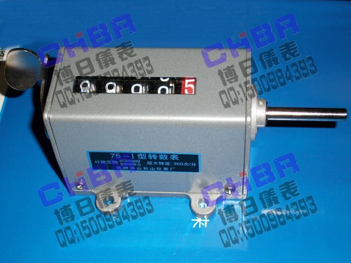 Xiaoshan Changshan BOLE75-I rotary counter  mechanical tachometer  large volume speed counter