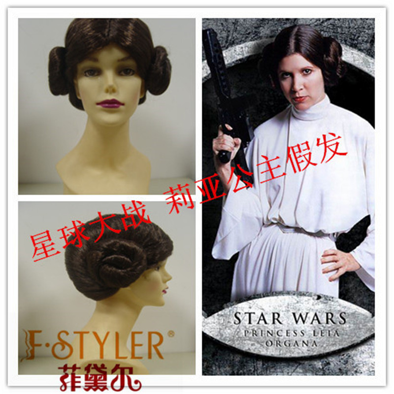 Star Wars Princess Leia Organa Cosplay Wigs  Halloween  costume wig Synthetic fiber wig Free shipping  2015 hot sales hot sales african american premium synthetic cosplay wigs ombre green purple brown lace front wig heat resistant fiber free ship