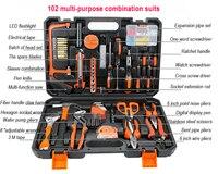HB 102 шт. инструменты для дома набор Инструменты для работы с деревом пластиковый ящик для инструментов Чехол Набор инструментов общий
