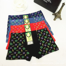 4 Piece 2XL-6XL Bamboo Fiber Mens Underwear Quadrangle Manufacturers Special Price