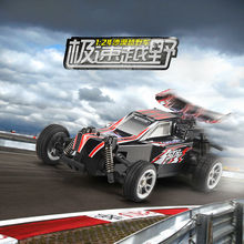 2016 new arrival Boy Fashion Gift 1:24 RC Electric Toy Car Charge Variable  Voiture Telecommande  2WD OFF-ROAD Supper Toy RC Car