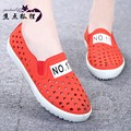 Cotton Flannel Flatform Pure Color Hollow Out Cozy Soft Leather Slip On Women Low Cut Uppers Safety Brief Wear Flat Shoes