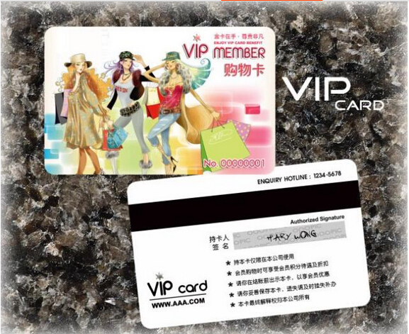 1000pcs Custom  Plastic VIP Cards /Hico + Encoding Membership Card/ Gift Discount Cards Printing Service  Loyalty Card